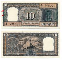 BANK OF INDIA // Commemorative Bill // 100 + 2x10 Rupee // AU // SPL - Inde