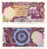 1976 // IRAN // Commemorative Bill // 100 Rials // AU // SPL - Iran