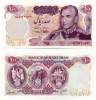 1971 // IRAN // Commemorative Bill // 100 Rials // AU // SPL - Iran