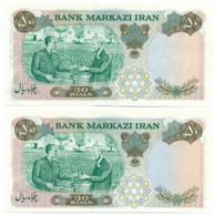 1971 // IRAN // Commemorative Bill // 2x 50 Rials // AU // SPL - Iran