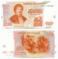 1996 // GRECE // Commemorative Bill // 200 Drachmes // AU // SPL - Grèce