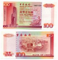 1997 // BANK OF CHINA // Commemorative Bill // ONE HUNDRED HONG KONG DOLLARS // AU // SPL - Hong Kong