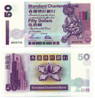 1997 // STANDARD CHARTERED BANK // Commemorative Bill // FIFTY DOLLARS // UNC - Hong Kong