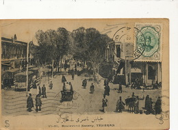 VI - 51 Boulevard Nacery Teheran  Tram  Edit Golestan  . P. Used To Havana Cuba - Iran