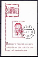 Tchécoslovaquie 1948 Mi 556 - Bl.10 (Yv Yv BF 12), Obliteré - Used Stamps
