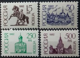 Russia, 1992, Mi. 278 IAw-81 IAw, The First Issue Of Standard Russian Federation Stamps, MNH - 1992-.... Federation