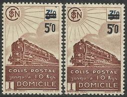 France - Colis Postaux - N° 226A & 226B Neufs Avec Charnière. - Colis Postaux