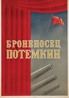 @@@ MAGNET - Battleship Potemkin - Publicitaires