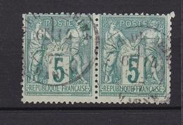 FRANCE Timbre Types Sage N/U N° 75°  (bloc De 2) - 1876-1898 Sage (Type II)