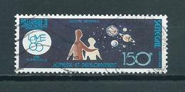 1985 Senegal Philex Stamp Show Used/gebruikt/oblitere - Senegal (1960-...)