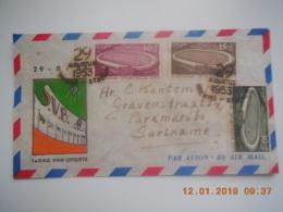 Sevios / Nederland / **, *, (*) Or Used - Suriname ... - 1975