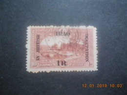 Sevios / Irak / **, *, (*) Or Used - Irak