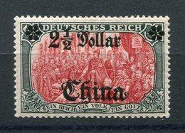 Deutsche Post In China Mi Nr. 37** - Katalogpreis 450 Euro - Bureau: Chine
