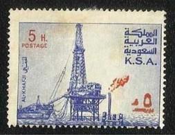 Saudi Arabia Error Stamp Shifted Down Side Used Nice Error - Arabie Saoudite