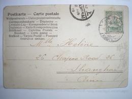 CHINE - CPA -  Carte De 1899 Postée De TSINGTAU Pour Shanghai - Chine