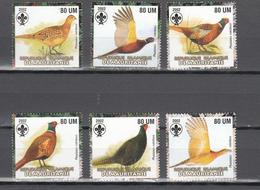 Mauritania 2002,6V In Set,pheasants,fazanten,birds,vogels,vögel,oiseaux,pajaros,uccelli,aves,MNH/Postfris(A3655) - Hoendervogels & Fazanten