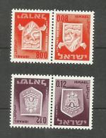 Israël N°275a, 277a Neufs** Cote 3.50 Euros - Israel
