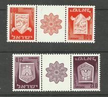 Israël N°275b, 277b Neufs** Cote 3.50 Euros - Israel