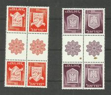 Israël N°275c, (277c Taché Offert) Neufs** Cote 6 Euros - Israel