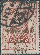 SAUDI ARABIA-ARABIA SAUDITA,1924 Hejaz , Mecca - Overprinted In Gold On 1/8 Pia , Used - Arabie Saoudite