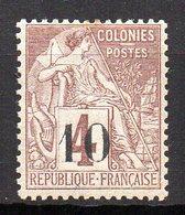 Col11  Sénégal N° 3  Neuf X MH Cote : 130,00 Euros - Sénégal (1887-1944)