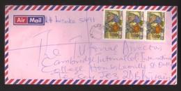 8931-Zambia – Cover To England  -Scott 781A - Zambia (1965-...)