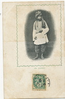 An Afghan  With Plaids  Undivided Back To Montsurs Mayenne - Afghanistan