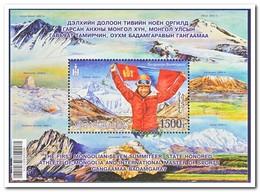 Mongolië 2018, Postfris MNH, GANGAARNAA BADAMGARAV - Mongolië