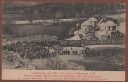 MONTENEGRO-SERBIA, PEC-MONASTERY PATRIJARSIJA, BALKAN WAR PICTURE POSTCARD 1912 RRR!!!!! - Montenegro