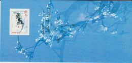 FRANCE 1 Bloc Feuillet Souvenir Neuf Xx BS6  3865 - 2006 Nouvel An Chinois Année Du Chien - Blocs Souvenir