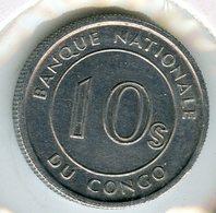 Congo 10 Sengis 1967 KM 7 - Congo (Rép. Démocratique, 1964-70)
