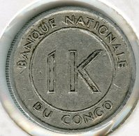 Congo 1 Likuta 1967 KM 8 - Congo (Rép. Démocratique, 1964-70)