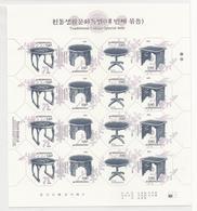 South Korea Sheet Traditional Culture 2003 MNH - Corée Du Sud