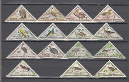 Mauritania 1963,15V, Part Set,birds,vogels,vögel,oiseaux,pajaros,uccelli,aves,MH/Used/Ongebruikt/gestempeld(A3659) - Non Classés