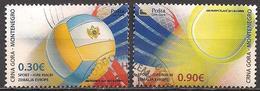 Montenegro  (2011)  Mi.Nr.  276 + 277  Gest. / Used  (8ae65) - Montenegro