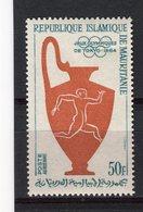 MAURITANIE - Y&T Poste Aérienne N° 41* - Jeux Olympiques De Tokyo - Mauritanie (1960-...)