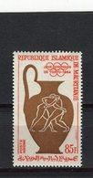 MAURITANIE - Y&T Poste Aérienne N° 42* - Jeux Olympiques De Tokyo - Mauritanie (1960-...)