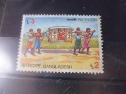 BANGLADESH   YVERT N° 255 - Bangladesh
