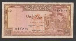 SYRIA ,SYRIE, 1 Syrian Pounds, 1982 ,No:93e, G.(2) - Syrie