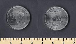 Philippines 1 Piso 2017 - Philippines