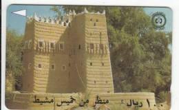 SAUDI ARABIA(GPT) - Khamis Mushait Fort, CN : SAUDH/B, Used - Saudi Arabia