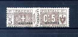 1916 ERITREA PACCHI POSTALI N.1 MNH ** / 440 € Di Cat. - Eritrea