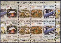 Macedonia 2013 Mushrooms, Poison Mushrooms, Butterflies, Bug, Lizard, Ladybug, Flora, Mini Sheet Of 2 Sets MNH - Macédoine