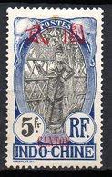 Col11  Canton N° 65 Neuf Sans Gomme : 83,00 Euros - Nuevos