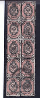 RUSSIA 18 USED BLOCK OF 10-THE 3rd STAMP IS PERFORATED - 1857-1916 Empire