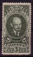 RUSSIA - UdSSR - 1939 - Lenin - 10Rb* - Ongebruikt