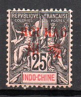 Col11   Hoi Hao N° 9 Neuf X MH : 16,00 Euros - Hoï-Hao (1900-1922)