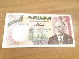 Un Billet De   5 Dinars Tunisie 1980 - Tunisie