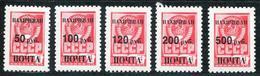 AZERBAIDJAN - 5 TP REPUBLIQUE AUTONOME DE NAKHITCHEVAN * * - SUP - Azerbaïdjan