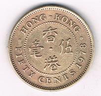 50 CENTS 1978   HONGKONG /0309/ - Hong Kong